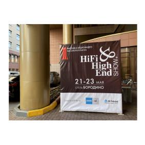Репортаж об участии TechnoLogica на выставке Hi-Fi & High End Show 2021